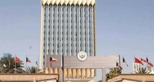 وزارة-الإعلام-الكويتية-500x330