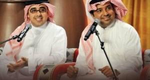 Rashed__Ahmed_-_Al_Khasran_cover_721079_large-300x300