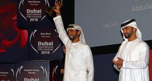 UAE-DUBAI-FILM-FESTIVAL
