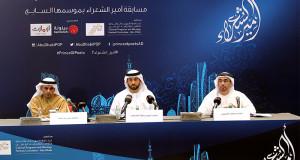 10 شاعرات و10 شعراء من 12 دولة عربية يتنافسون على لقب الموسم السابع (6).JPG