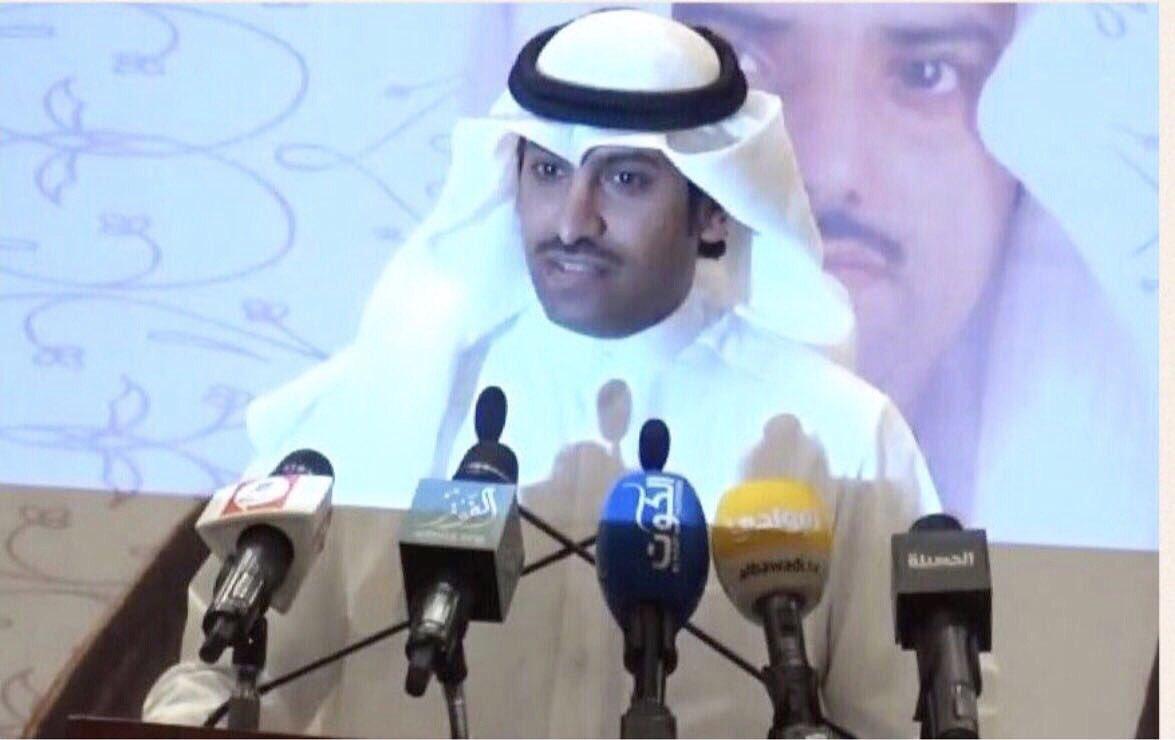عريف الحفل الاعلامي سعود الحسيني