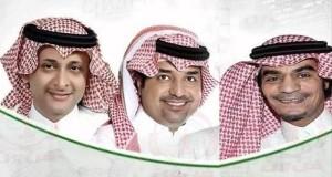 عبدالمجيد عبدالله ورابح صقر و راشد الماجد