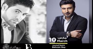 ماجد المهندس و وليد الشامي