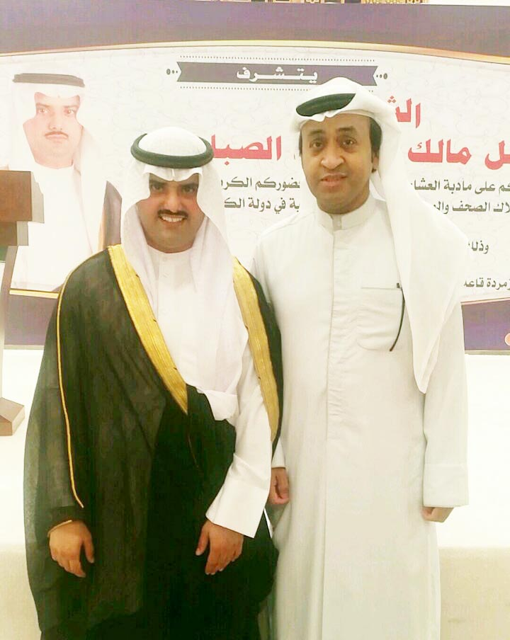 المخرج خالدالراشد رئيس تحرير مجلة فن ون مع راعي الحفل الشيخ مشعل المالك المحمد الصباح
