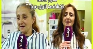 نادية خليفة ام كلثوم