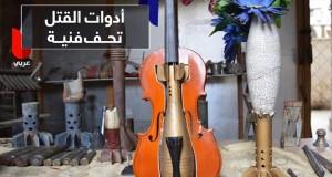 فنان سوري يحول أدوات القتل إلى تحف فنية