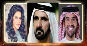 الشيخ محمد بن راشد و احلام و حسين الجسمي