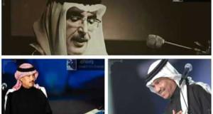 محمد عبده والبدر