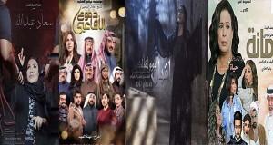 مسلسلات-رمضان--2017-الخليجية