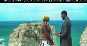 فيلم محمد رمضان