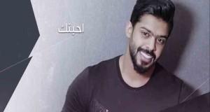عبدالله العاجل - احبنك