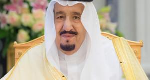 المللك سلمان بن عبدالعزيز