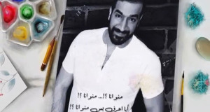 عبدالله سالم - منو انا