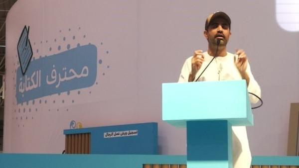 """الكاتب الإماراتي """"محمد حسن أحمد"""""""