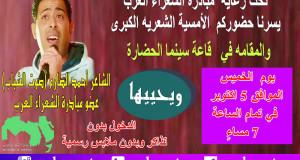 احمد الصارم