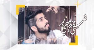 محمد الشحي - شقى روحي
