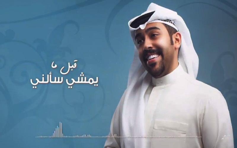 محمد جاسم