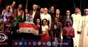 السفير المصري وداود حسين وخالد الراشد وابطال بينكيو