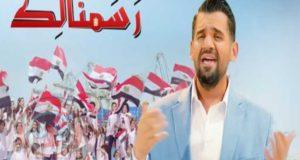 حسين الجسمي - رسمنالك