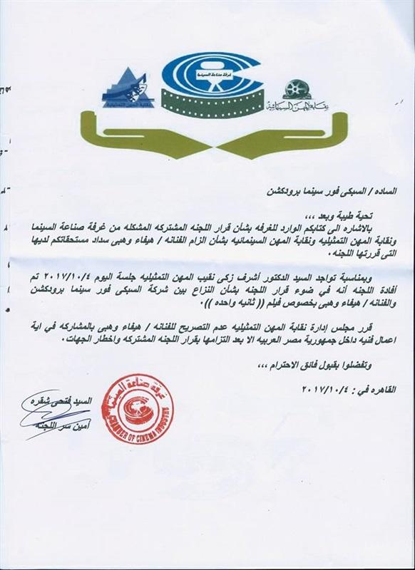sanad-2