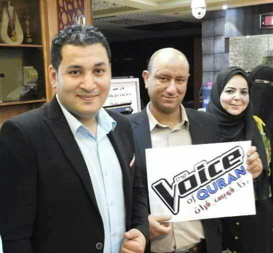 the-voice-quran
