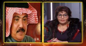 ليلى احمد - ابوبكر سالم