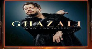 سعد لمجرد - غزالي