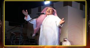 عبدالله بالخير