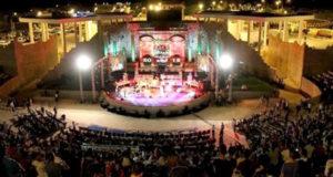 حفلات الجزائر