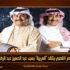 عبدالحسين وناصر القصبي