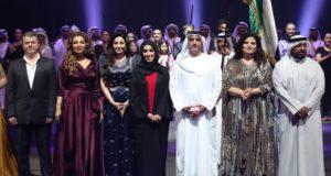 أوبريت الحضن العربي