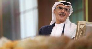 الامير بدر عبدالمحسن