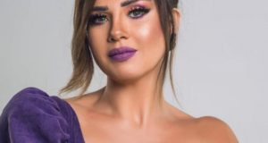 رانيا فريد