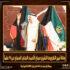 وفاة أمير الكويت الشيخ صباح الأحمد الجابر الصباح عن 91 عاما