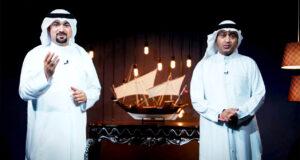 خالد ومحمد