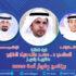 خالد الراشد فن ون