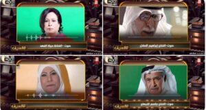 فنانين الكويت