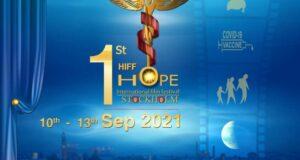 مهرجان-الأمل-السينمائي-في-استوكهولم-2021